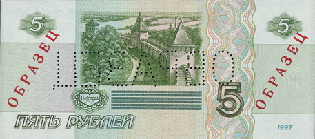 ruble_note.png